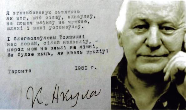 Akula-kolazh-90