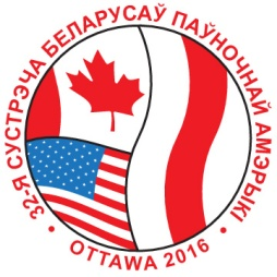 Logo_ZBK_2016